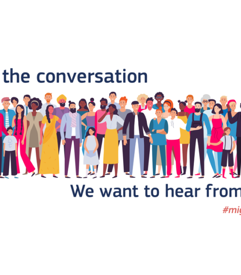 European Commission's public consultation and call for an expert migrant group on integration are still open!